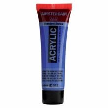Amsterdam Standard Acrylics, 20ml, Cobalt Blue Ultra
