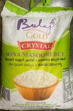 Balaji Gold Sona Masoori 20lb