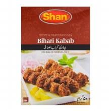 Bihari Kabab 50gm