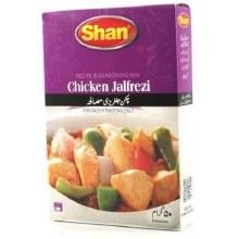 Chicken Jalfrezi 50g