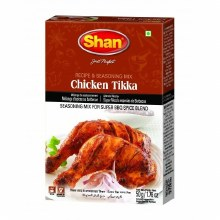 Chicken Tikka 50g