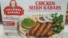 Chicken Seekh Kababs 16l