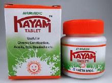 Kayam 30 Tablets