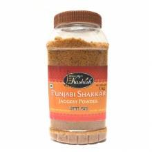 Punjabi Shakar 1kg