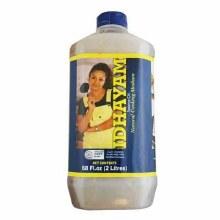 Sesame Oil 2l