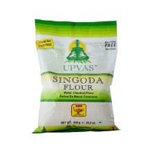 Songoda Flour 800g