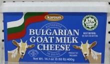 BULGARAIN GOAT FETA 400G