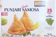 PUNJABI SAMOSA 25ct CS59.99