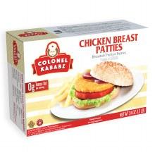 Chicken Patties 1.5 LB