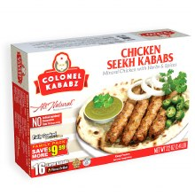 Chicken Seekh Kababs 16 ct