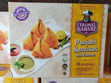Punjabi Samosas with Chutney 12 CT
