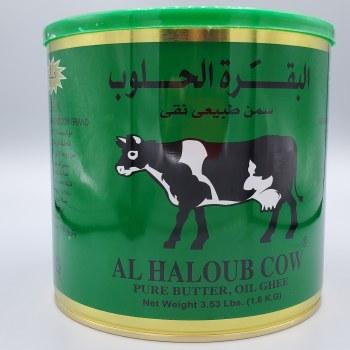 Al Haloub Pure Butter, Oil Ghee 1.6kg