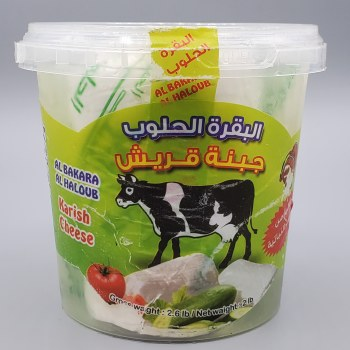 Al Haloub Karish Cheese 2 lb