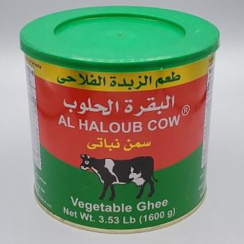 Al Haloub Vegetable Ghee 1.6kg