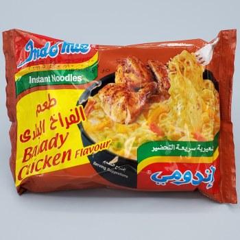 Indomie Balady Chicken Noodles 70g