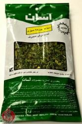 Aasan Ghormeh Sabzi 2.5 oz