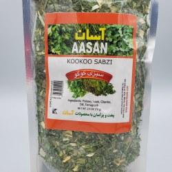 Aasan Kookoo Sabzi 2.5 oz