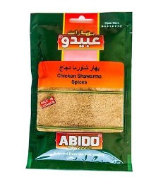 Abido Chicken Shawerma Spices 100g