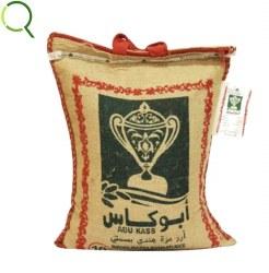 Abu Kass Basmati Rice 11 lb