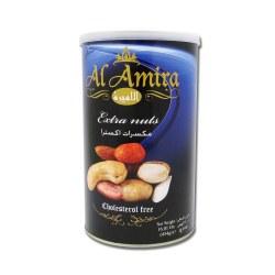 Al Amira, Extra Nuts, 454g