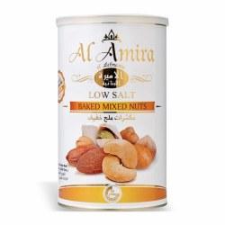 Al Amira, Low Salt, Baked Mixed Nuts 450g