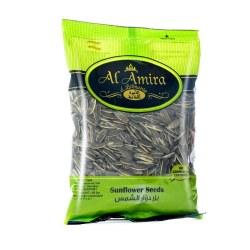 Al Amira Sunflower Seeds, 250g