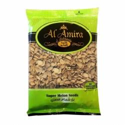 Al Amira Super Melon Seeds, 12.3oz