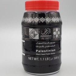 Al'ard Black Seed Paste 500g