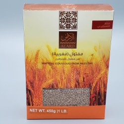 Al'ard Maftoul (Couscous) 450g