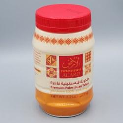 Al'ard Palestinian Tahini 1kg