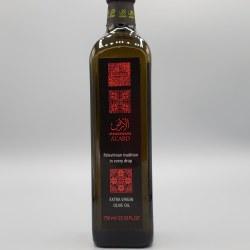 Al'ard Palestinian Extra Virgin Oil 750ml