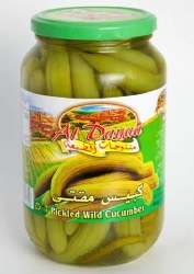 Al Dayaa Pickled Wild Cucumbers 900g