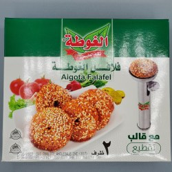 Al Gota Falafel Mix with Falafel Mold 400g