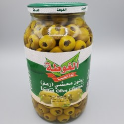 Al Gota Thyme Stuffed Olives 1300g