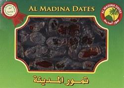 Al Madina Khudary Dates 2lb