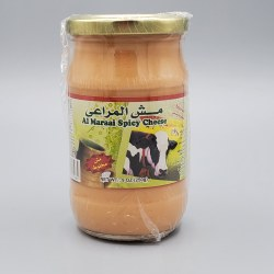 Al Maraai Mesh Cheese 9 oz