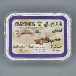 Al Nakhil Halva Plain 16 oz