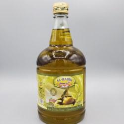 Al-Rabih Extra Virgin Olive Oil 50oz