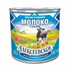 Alekseev Condensed Milk with Sugar 360g