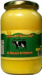 Al Haloub Pure Butter, Oil Ghee 1lb Jar