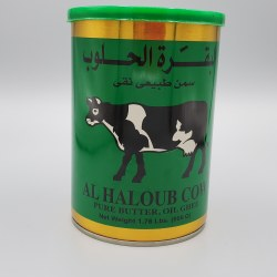 Al Haloub Pure Butter, Oil Ghee 800g