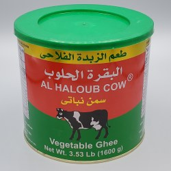 Al Haloub Vegetable Ghee 1.6kg