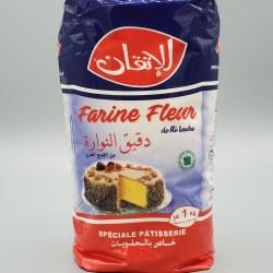 Alitkane Fine Flour 1kg