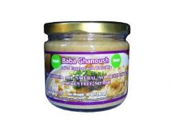 Almas Baba Ghanoush 10oz Jar