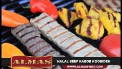 Almas Beef Koobideh, Halal, 1lb