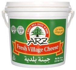 Arz Village Cheese 2.5lb