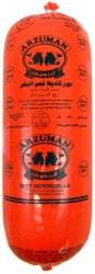 Arzuman Beef Mortadella Halal