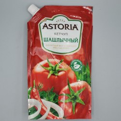 Astoria Shashlik Ketchup 330g