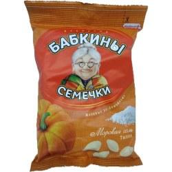 Babkiny Pumpkin Seeds 150g