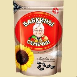 Babkiny Salted Sunflower Seeds 300g
